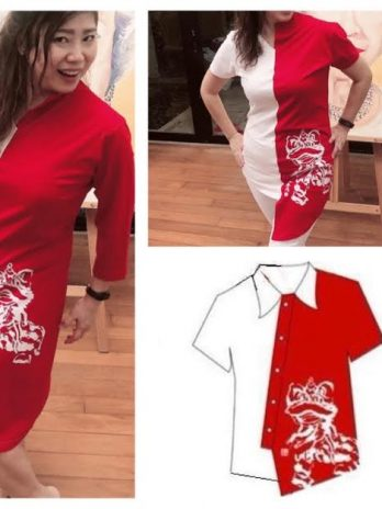 Lion Dance Shirt (Adults and Children)