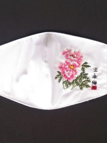 Embroidered Facemask